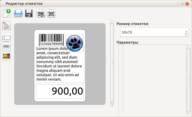 balabel editor screenshot