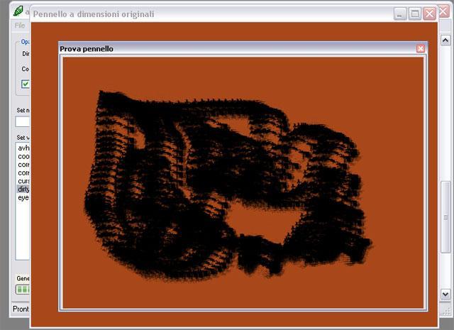 AbrViewer لإستعراض الفرش