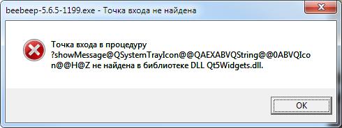 Beebeep Free Office Messenger Tickets 594 5 6 5 Error