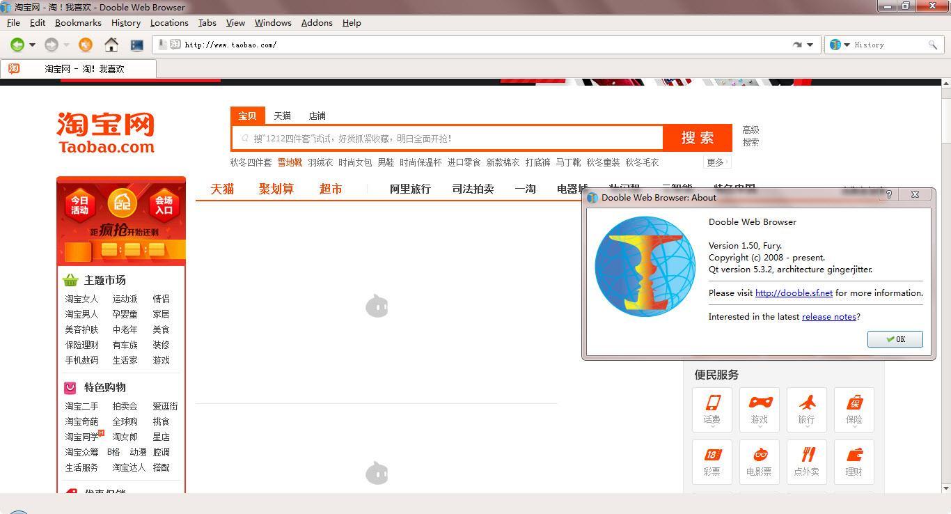 Dooble Web Browser / Bugs / #66 Dooble can not open weibo
