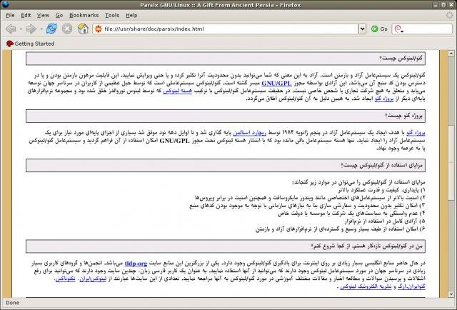 Free Persian Font in mozilla firefox