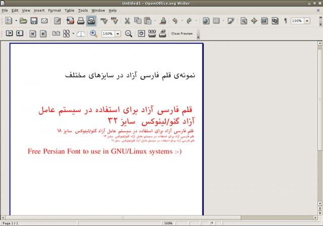 Free Persian Font in Office Suit!