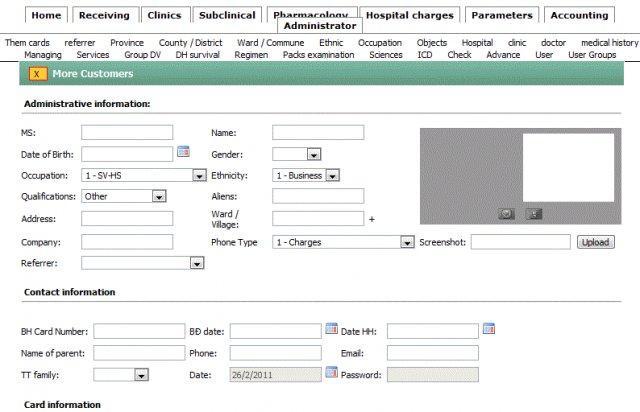 Java Based Hospital Management Software Wiki Home