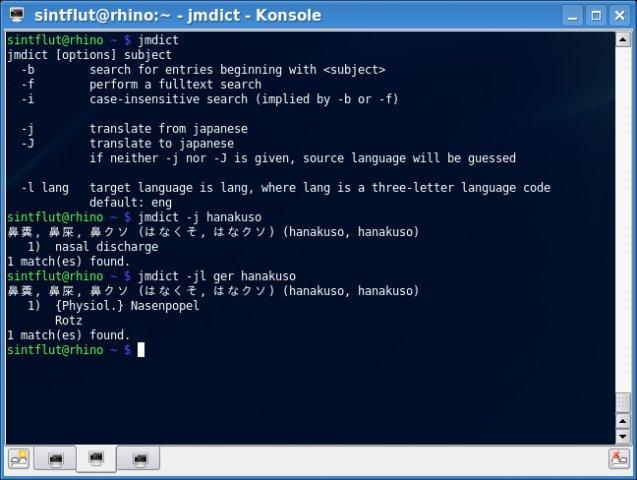 jmdict 0.8
