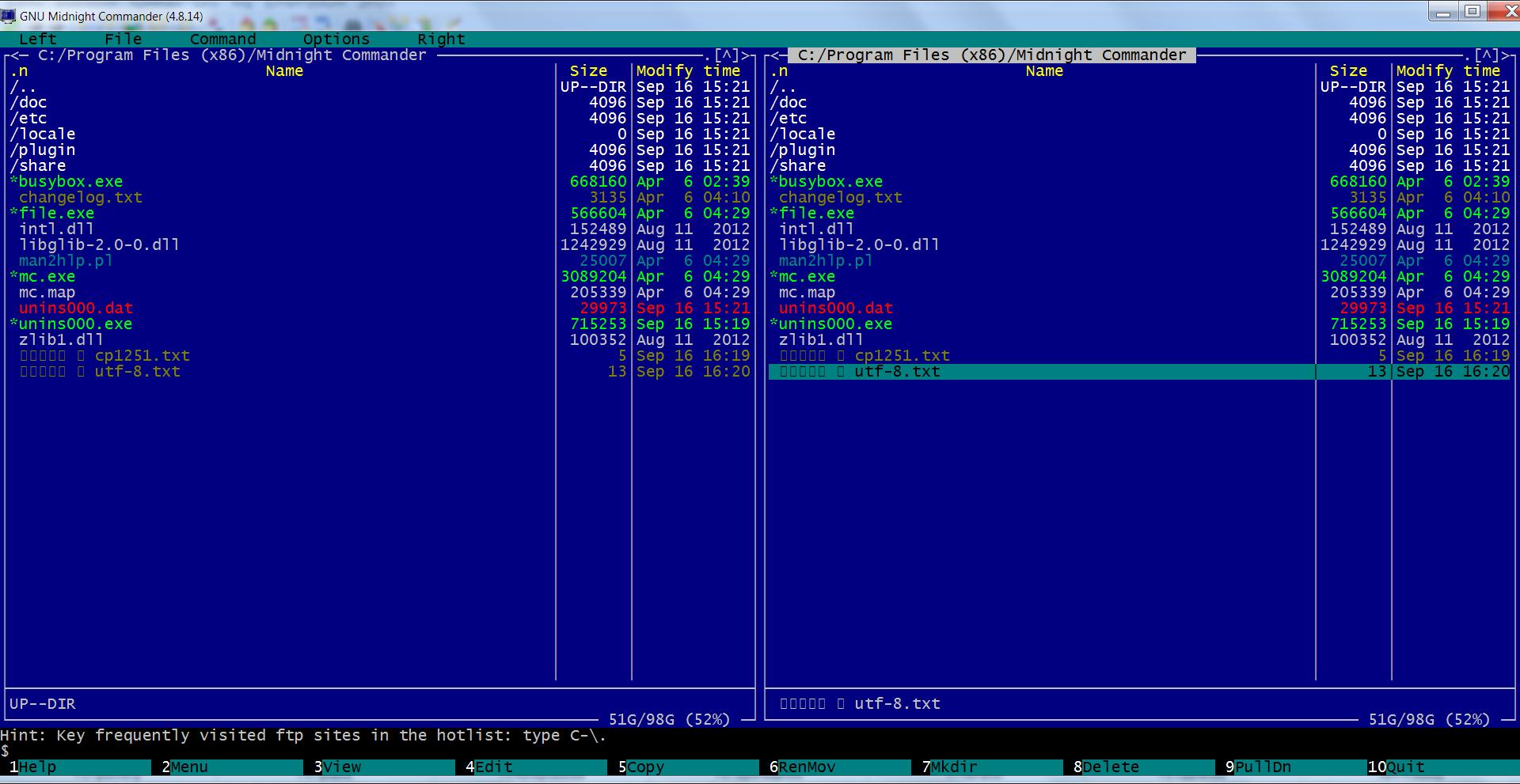 Midnight Commander for Windows / Tickets / #10 MC doesn't