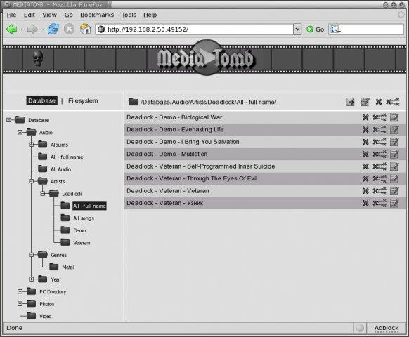 Media Tomb 0.11.0 - Приложение для NMT
