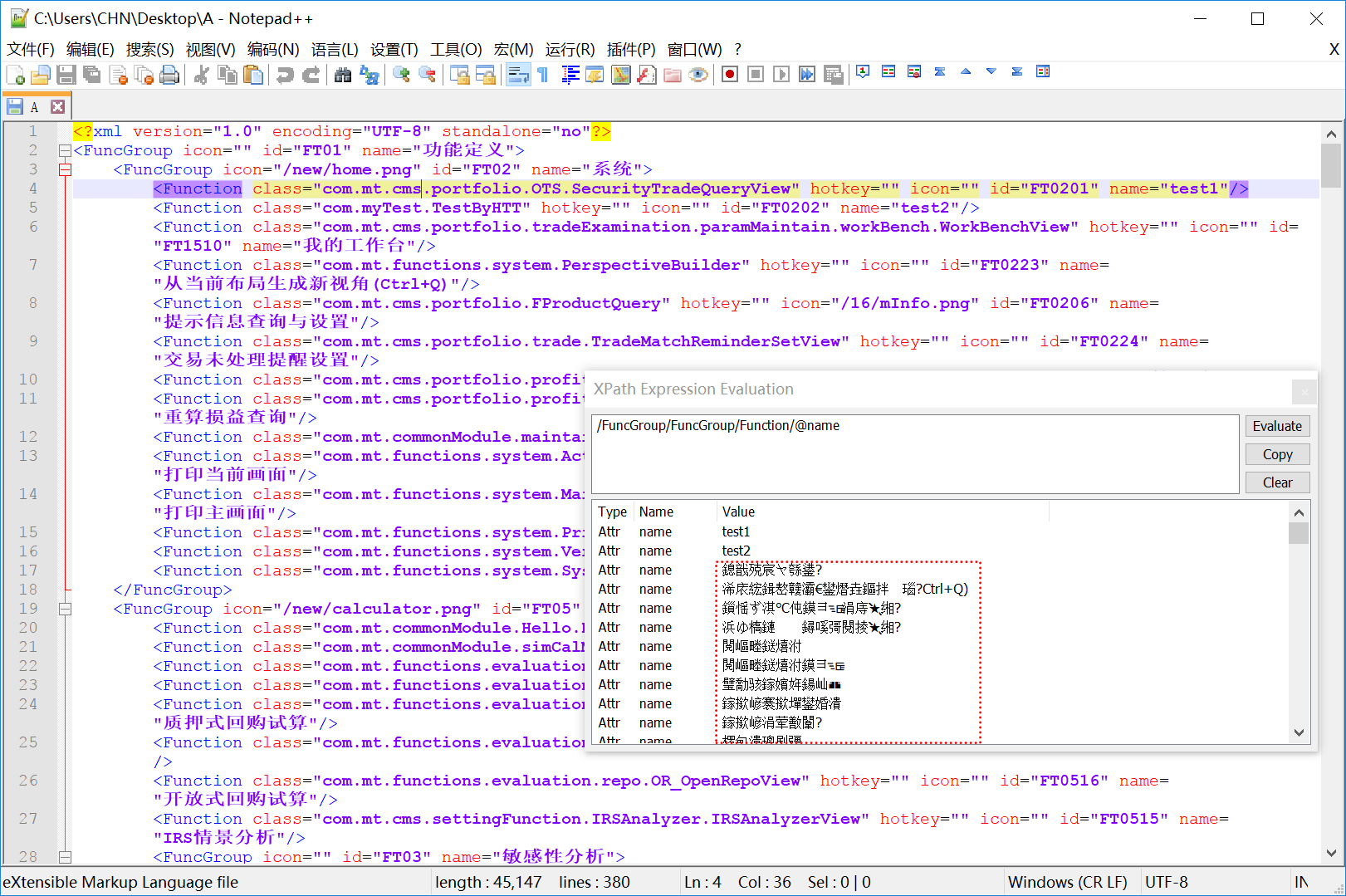 Notepad++ Plugins / Bugs / #333 xml expression evalution error