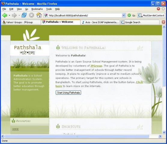 pathshala / Wiki / Home
