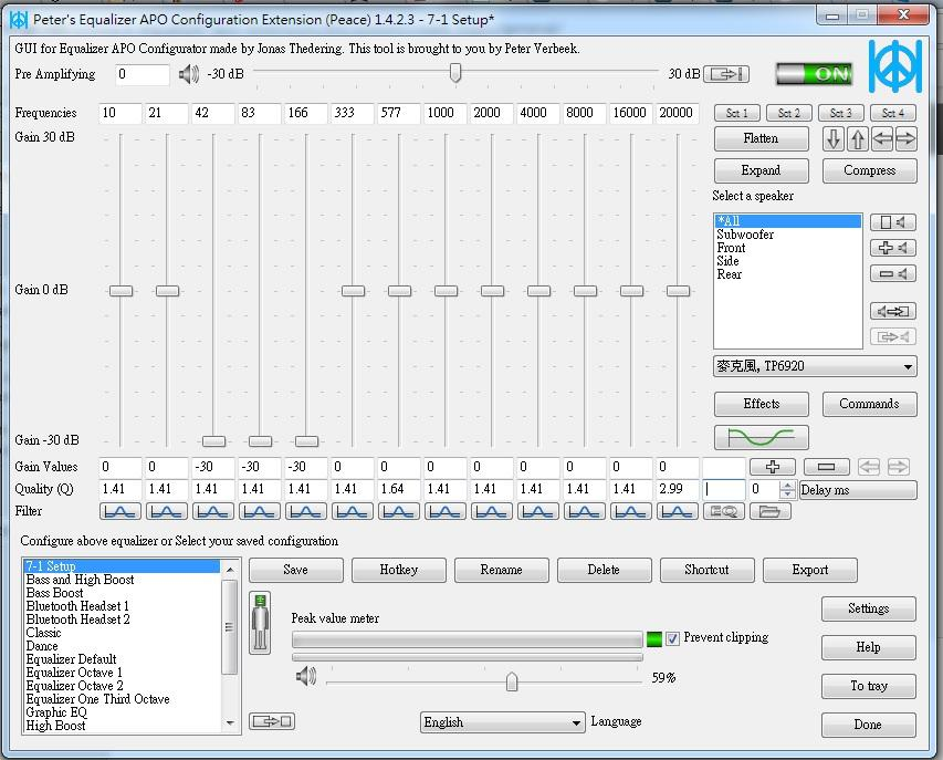 Peace Equalizer, interface Equalizer APO / Forum / General