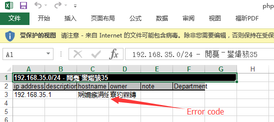 phpipam / Feature Requests / #302 phpipam support Chinese