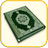 Quran7 Viewer Icon