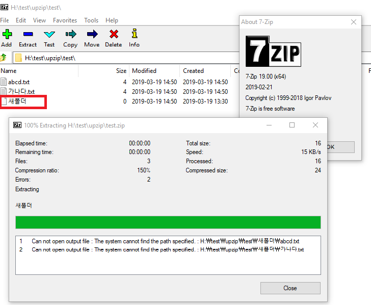 7-Zip / Discussion / Open Discussion:Failed to extract a zip