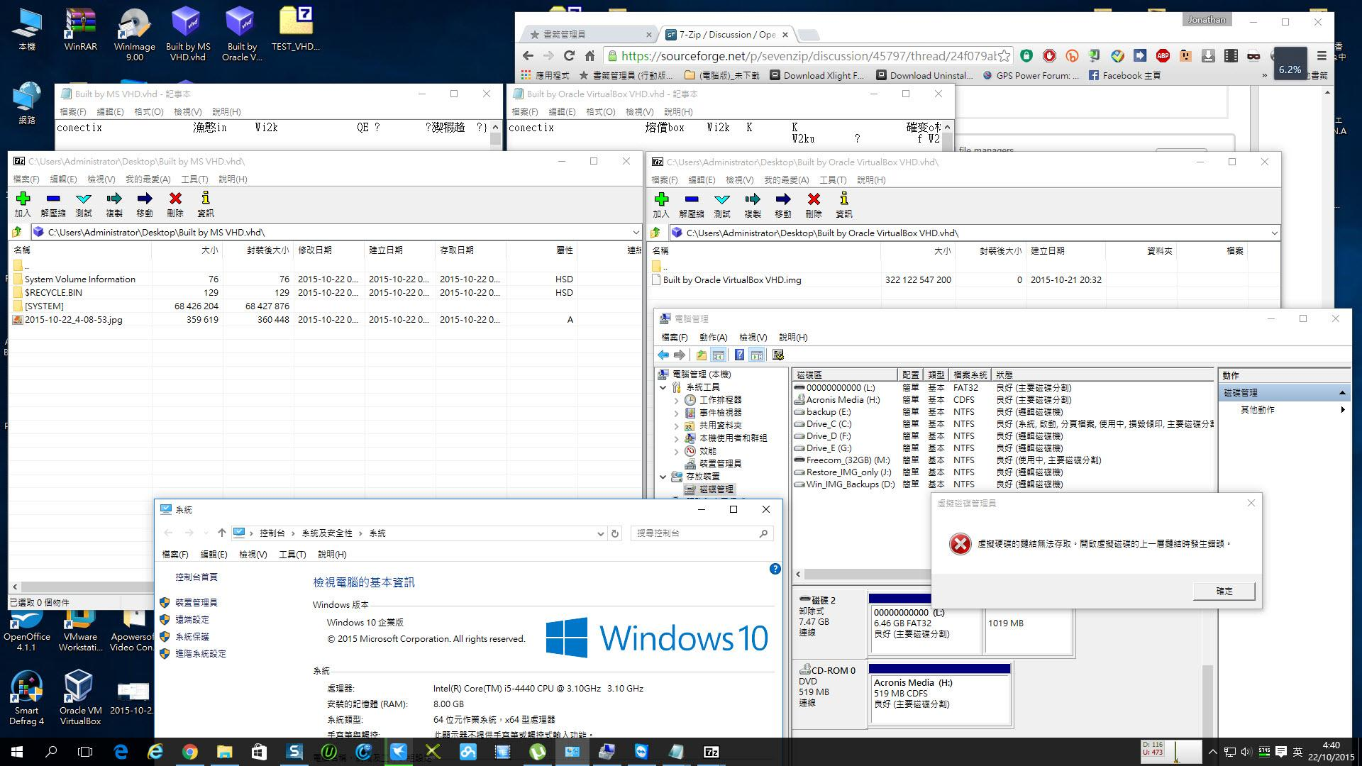 7-Zip / Discussion / Open Discussion:7-Zip 15 09 beta