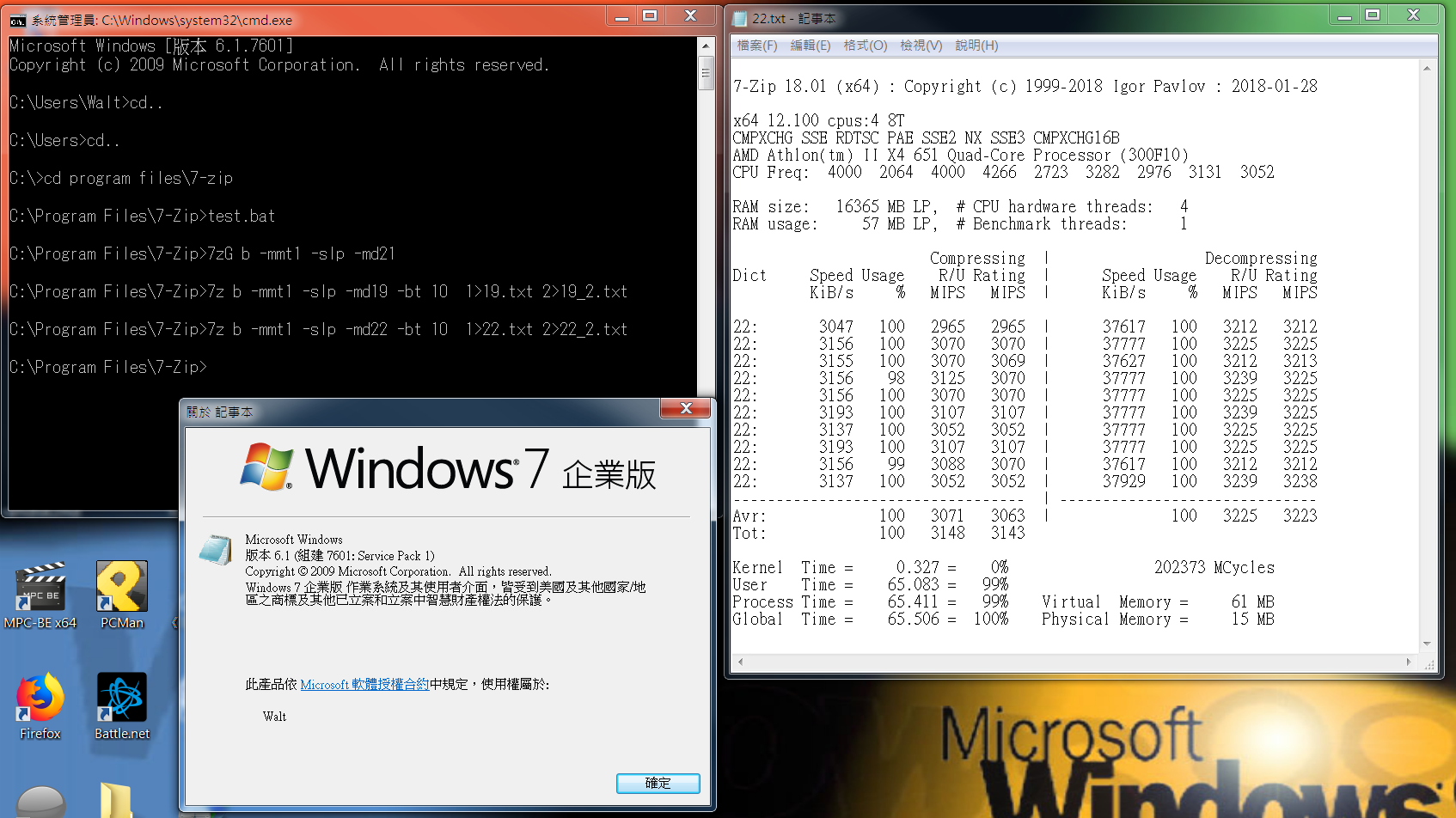 7-Zip / Discussion / Open Discussion:Windows 10 works