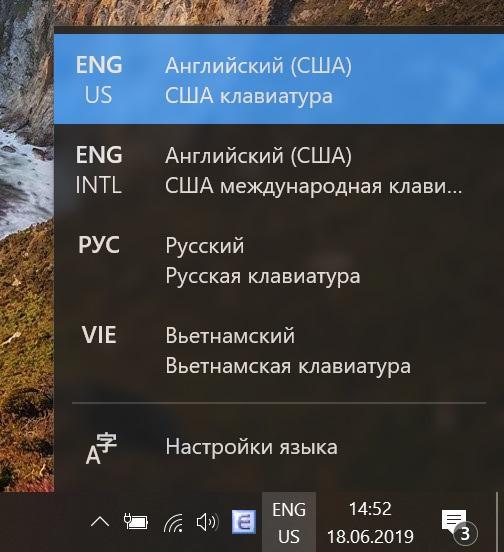 Vietnamese Keyboard For Windows