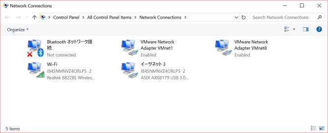 URG Network / Wiki / ip_address_en